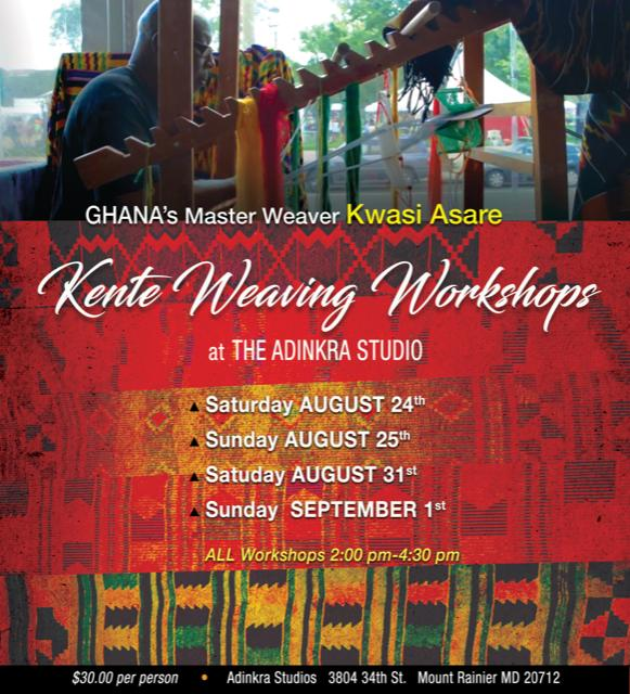 Kwasi Asare Kente Workhop 8-25-19